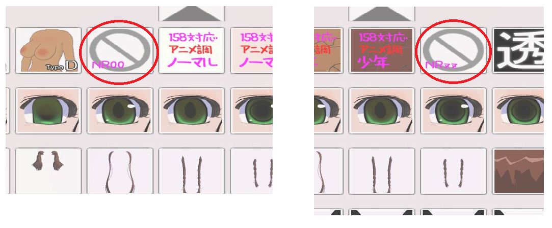 434.jpg - 1083x448