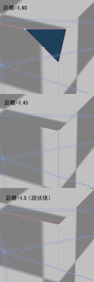 846.jpg - 300x900
