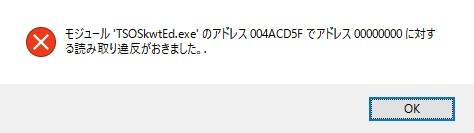 921.jpg - 474x133